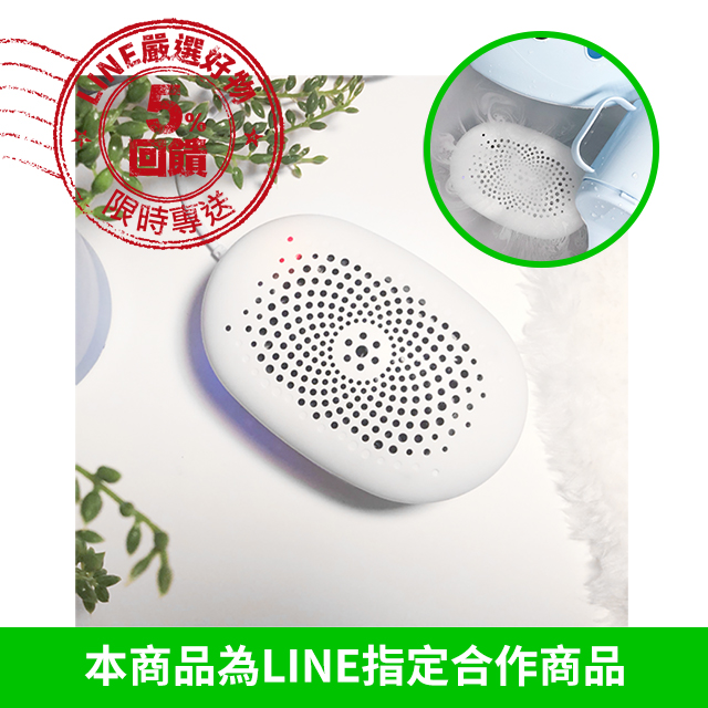 2020 年全新無線充電版*電解殺菌、視覺化水溫*WASHWOW 微型電解洗衣機 4.0 (共兩色)