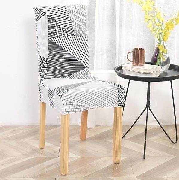 椅子套 會議室彈性通用椅套子飯店專用椅子套酒店婚宴彈力布藝宴會椅罩套