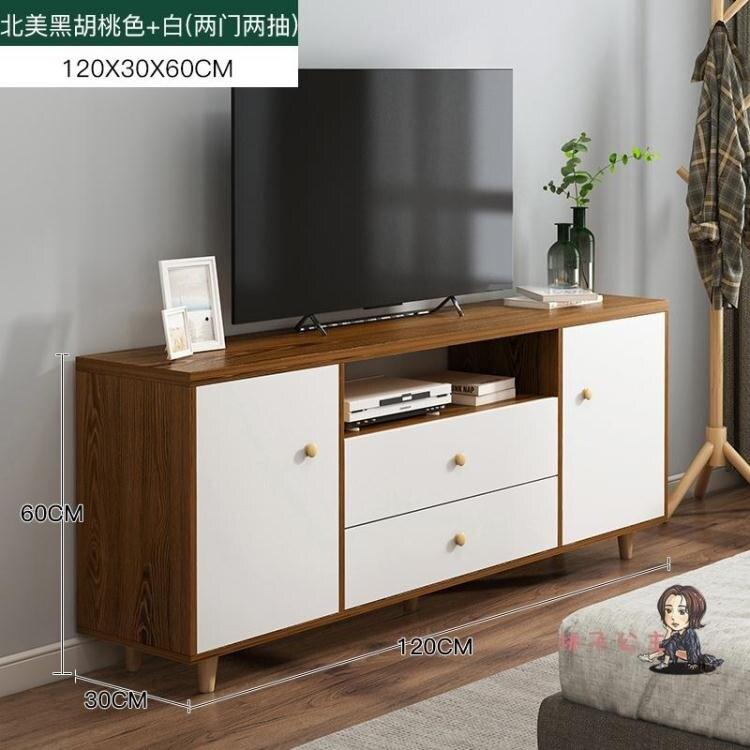 電視櫃 現代簡約高款電視櫃客廳小戶型臥室實木腿電視機櫃茶幾組合套裝T 3色【99購物節】