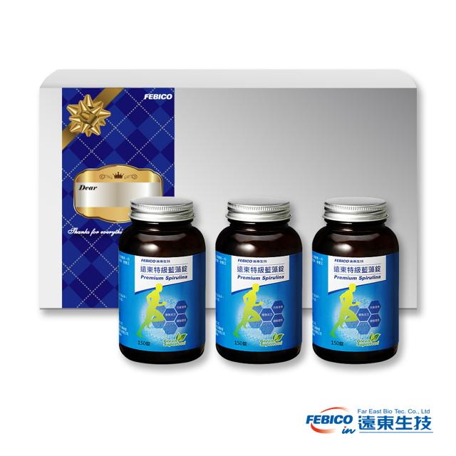 【遠東生技】活力特級藍藻禮盒組 (3瓶/盒)