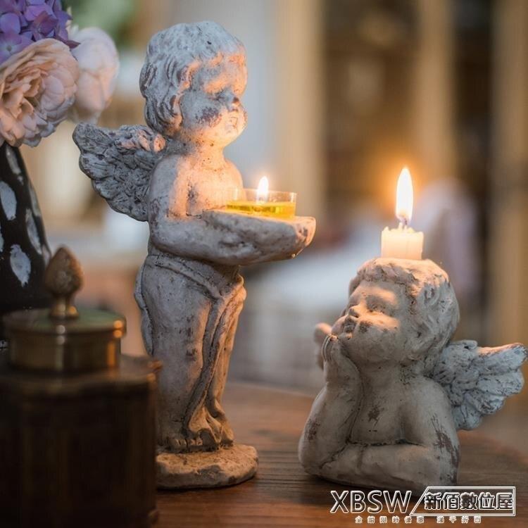 燭臺天使蠟燭臺裝飾擺件雜貨花園庭院復古文藝歐式丘比特禮物【99購物節】