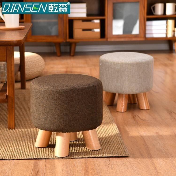 凳子 乾森 實木小凳子時尚沙發凳創意布藝板凳家用矮凳成人圓凳換鞋凳全館折扣限時優惠