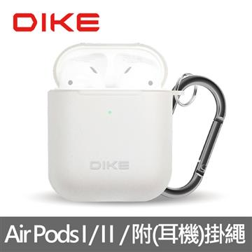 DIKE AirPods晶透收納套-附防丟扣環(DTE311WT)