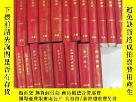 二手書博民逛書店罕見實用婦科與產科雜誌1988年-1989年【精裝合訂8本】雜誌