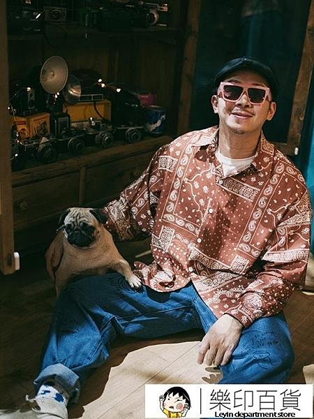 夏威夷男裝 原創橘棕色腰果襯衫男長袖夏威夷日系襯衫男花襯衫嘻哈襯衫大碼 樂印百貨