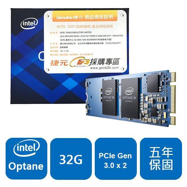 Intel Optane-MEMPEK1W032GAXT
