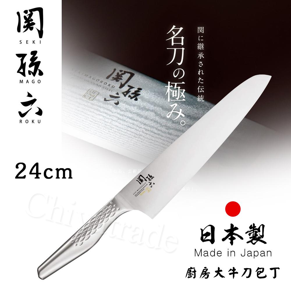 【日本貝印KAI】日本製-匠創名刀關孫六 流線型握把一體成型不鏽鋼刀-24cm(專業大牛刀)