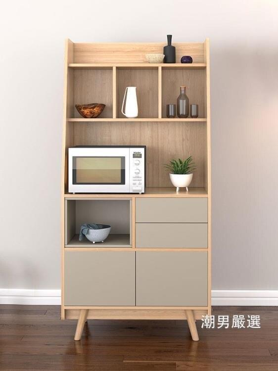 書櫃北歐餐邊櫃實木微波爐櫃子儲物櫃茶水櫃陽台櫃子簡約現代 XW