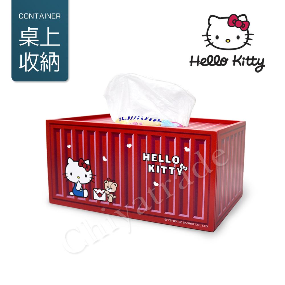 【Hello Kitty】凱蒂貓  貨櫃屋造型 衛生紙盒 面紙盒 收納盒 桌上收納 文具收納(正版授權)-紅