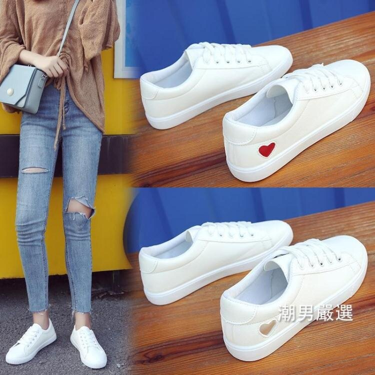 小白鞋 小白鞋子女春季2019新款百搭韓版白鞋學生平底網紅白色帆布鞋春款 2色35-39