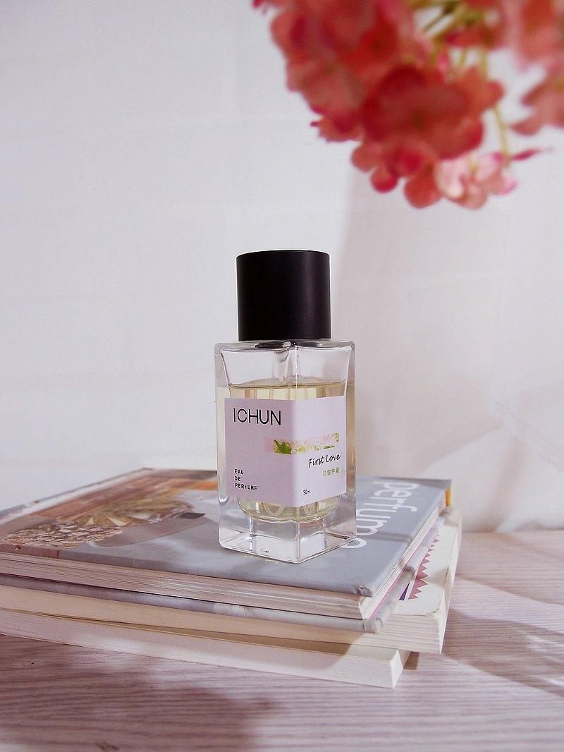 【ICHUN Perfume】酸甜仲夏First Love青蘋果與梔子花香水 沙龍香