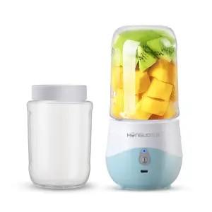 《家電影音》紅果便攜式榨汁機家用水果小型充電迷妳炸果汁機電動學生榨汁杯