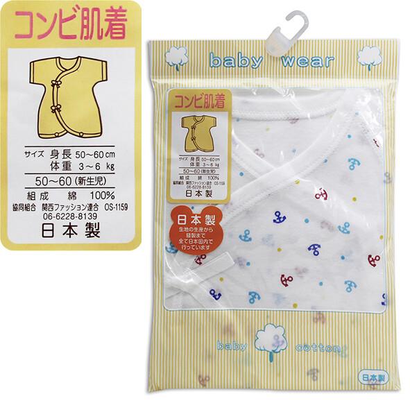 日本 和風典雅棉布蝴蝶衣