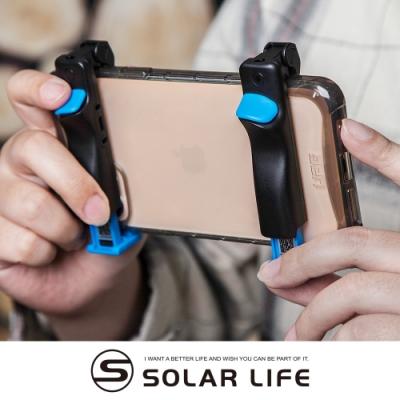 飛智 遊戲手柄-影刺-主鍵(左右一對).吃雞神器 手機搖桿 手把拉伸縮手柄 遊戲遙控器電競手柄 按鍵連點連發射擊