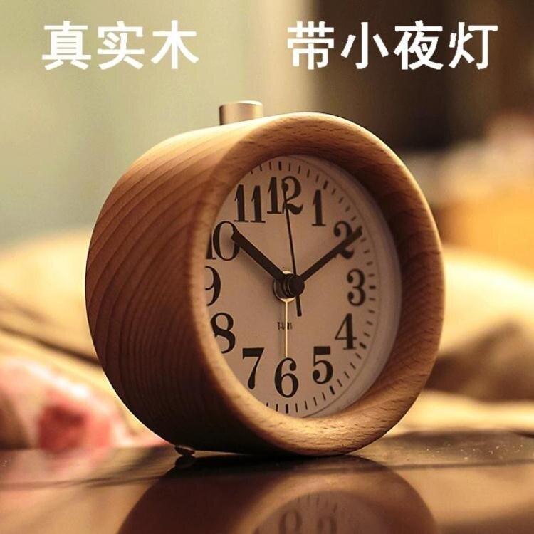 【618購物狂歡節】鬧鐘 臥室靜音鬧鐘 木頭創意時鐘 學生兒童床頭鐘表個性夜光電子小鬧鐘全館折扣限時優惠