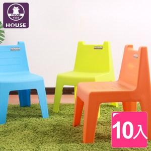 【HOUSE】學童椅10入/休閒椅/兒童椅/孩童椅/椅凳(三色可選)綠色