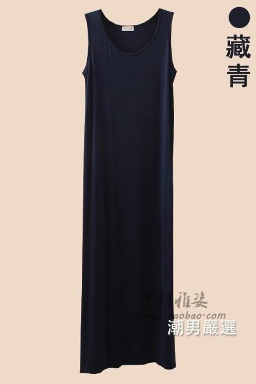 無袖洋裝莫代爾長裙女夏2018春秋新品正韓直筒無袖吊帶背心寬鬆長版連身裙