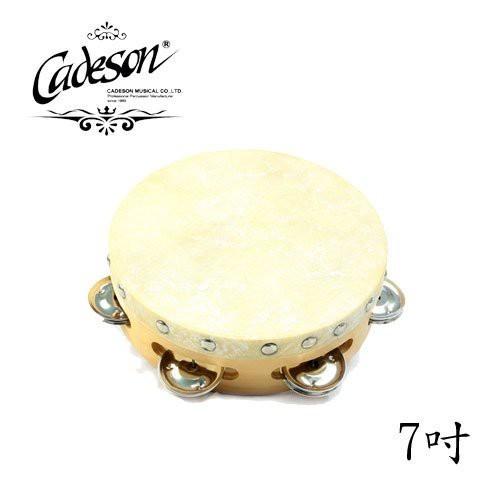 敦煌樂器凱德森 cadeson to11-7 7吋單排繃皮鈴鼓