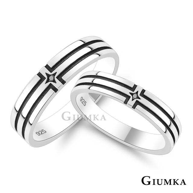 GIUMKA 純銀情侶戒指 十字星戀 MRS09009