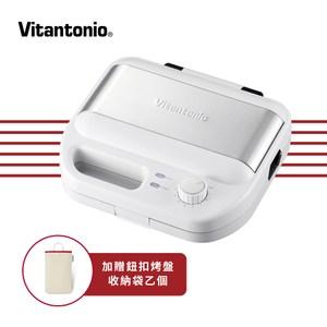 【加送好禮】Vitantonio 小V多功能計時鬆餅機(雪花白)