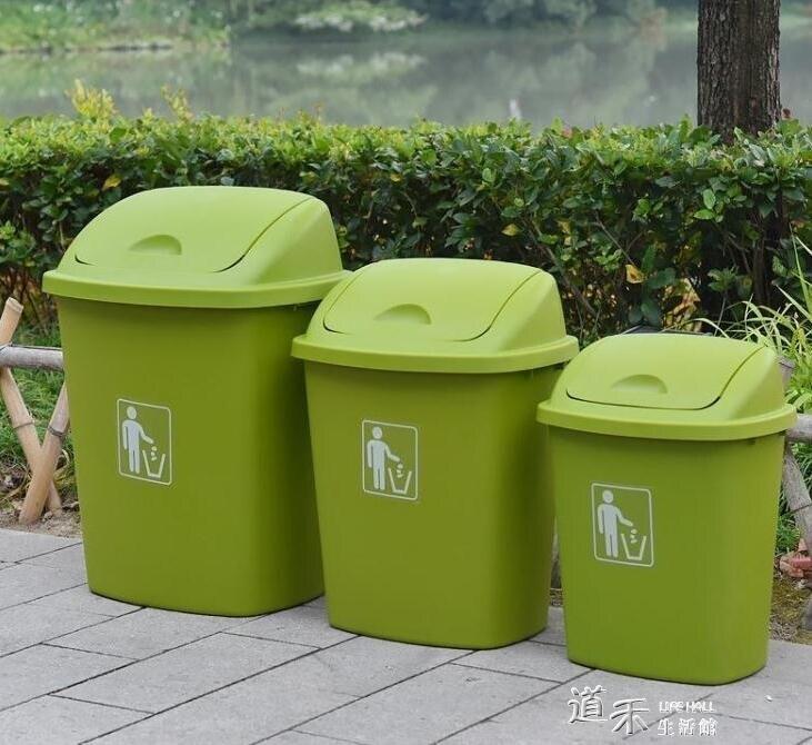 垃圾箱 垃圾桶大容量辦公室戶外物業帶蓋廚房商用家用特大號教室筒 道禾生活館