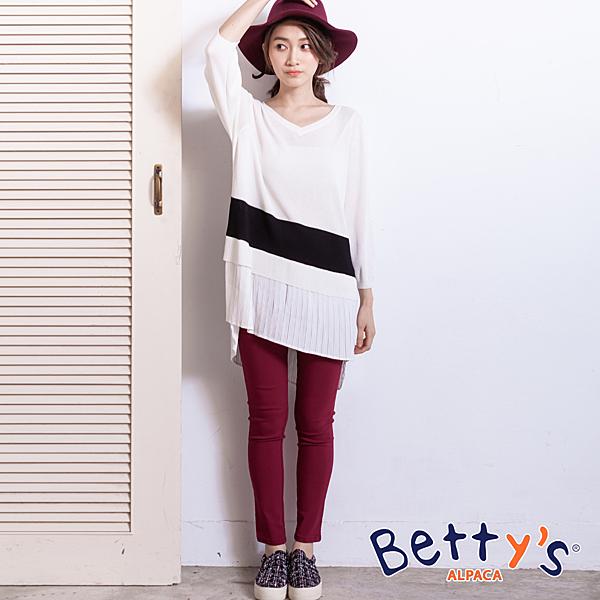 betty's貝蒂思 素色腰間鬆緊彈性窄管褲(紅色)