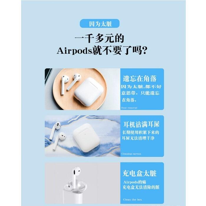 airpods清潔工具七件套ch251 清潔工具藍丁膠清潔膏無線蘋果耳機聲器灰塵保護套縫隙