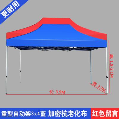遮陽傘 戶外帳篷遮陽擺攤用大傘四腳雨棚四角廣告四方折疊伸縮防雨蓬棚子T