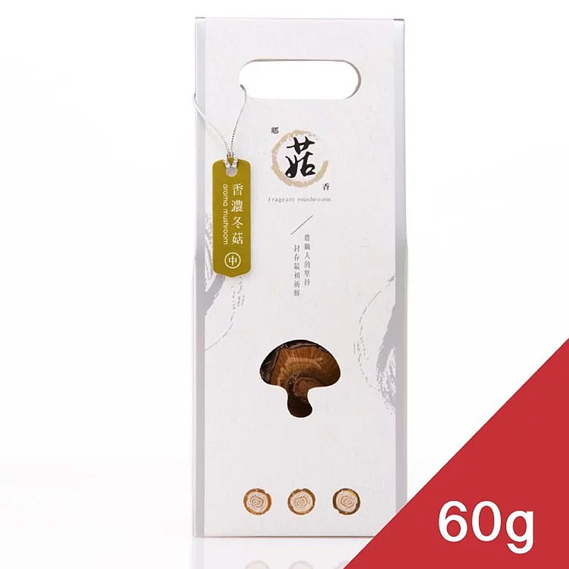 【鄉菇香】香濃中菇/小菇 60g
