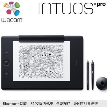 Wacom Intuos Pro Large 雙功能創意觸控繪圖板