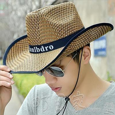 草帽男士大沿帽子夏季時尚韓版青年釣魚沙灘遮陽防曬漁夫帽 新年特惠