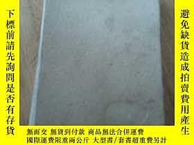 二手書博民逛書店罕見1986年古詩檯曆一個。有好多印章。見圖Y206600 上海