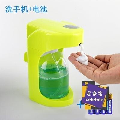 給皂機 酒店賓館洗發水沐浴露盒子壁掛式免打孔皂液器衛生間洗手液按壓瓶