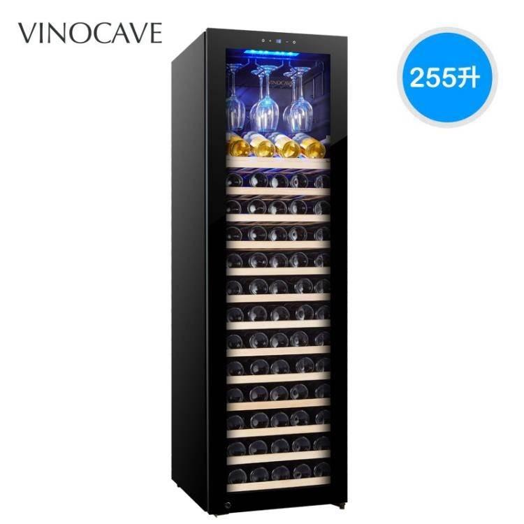 Vinocave/維諾卡夫 CWC-280A紅酒櫃恒溫酒櫃 家用客廳冰吧 恒溫櫃 JD免運