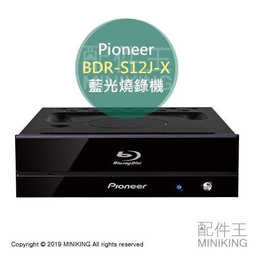 日本代購 空運 2019新款 Pioneer BDR-S12J-X 藍光燒錄機 4K Ultra HD Blu-ray