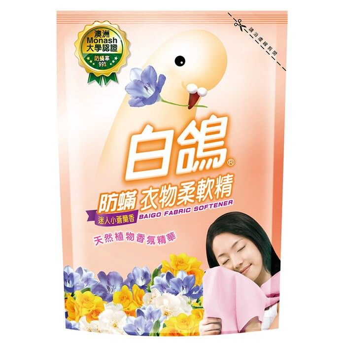 白鴿柔軟香衣精1800g(補)-小蒼蘭【康鄰超市】