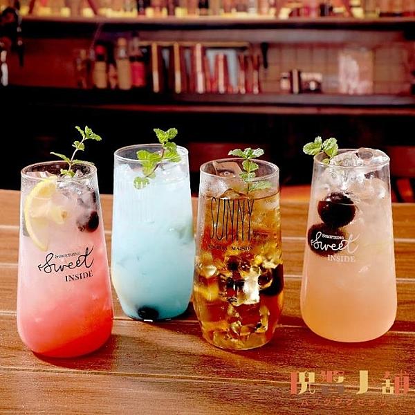 玻璃杯子歐式創意情侶杯牛奶果汁飲料杯耐熱家用水杯【倪醬小舖】