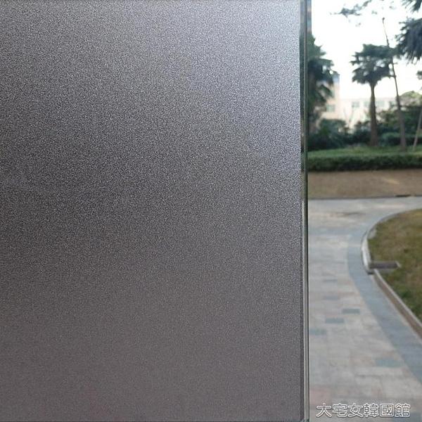 玻璃貼灰色磨砂膜陽臺玻璃貼膜透光不透明遮陽浴室移門隔熱窗戶貼紙YJT 【快速出貨】
