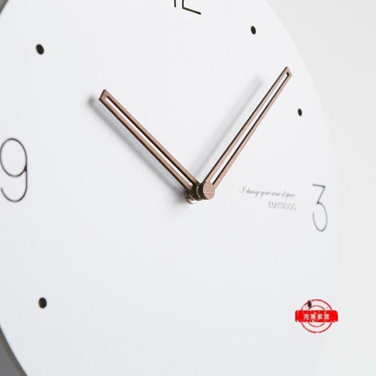 EMITDOOG現代簡約掛鐘靜音客廳創意臥室歐式鐘錶北歐家用時鐘掛錶【全館免運 限時鉅惠】