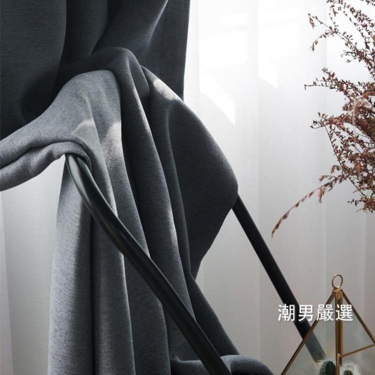 窗簾北歐現代簡約素面棉麻風格窗簾成品客廳臥室飄窗窗簾