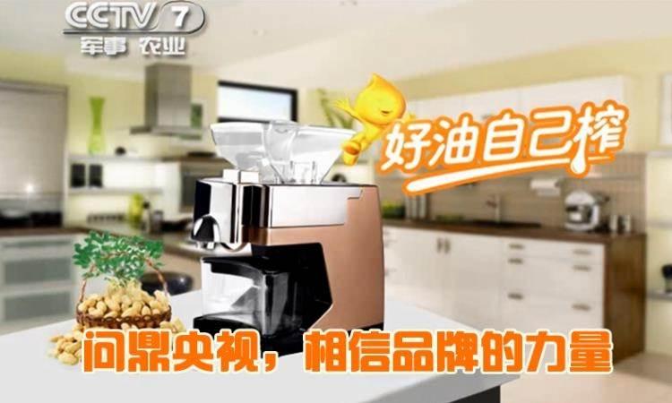 榨油機 韓皇榨油機家用家庭全自動商用智慧小型多功能冷熱炸油機進口電機 JD免運