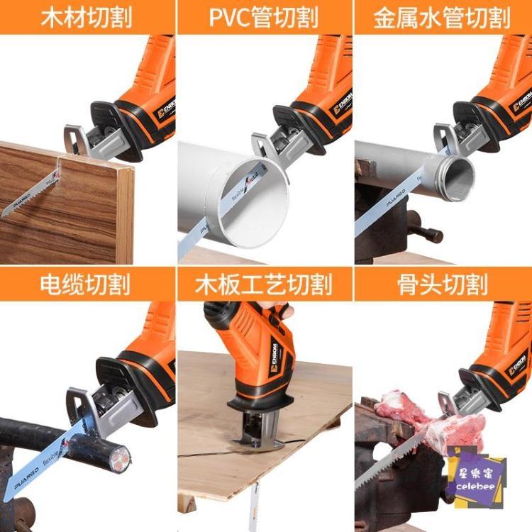 電鋸 充電式電鋸鋰電往復鋸大功率電動鋸馬刀鋸家用小型鋸子手持伐木鋸T