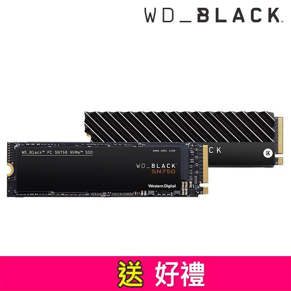 WD 黑標 NVMe PCIe SSD(可替換容量),送好禮
