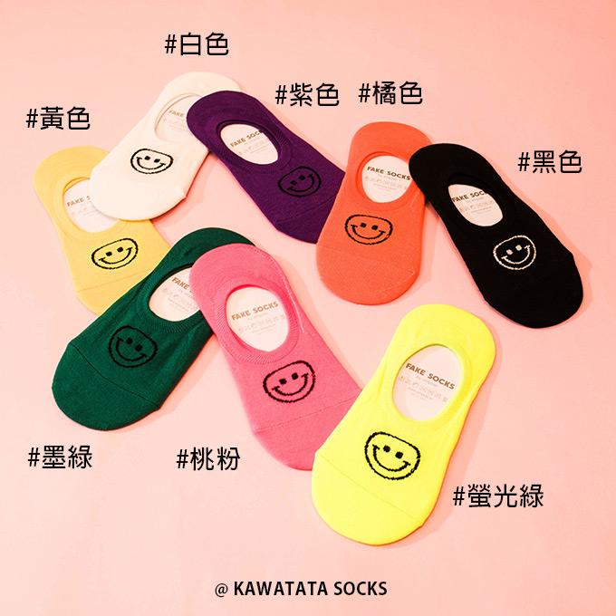 韓國螢光笑臉隱形襪/8色【5599051203】(現貨售完即下架不補貨)