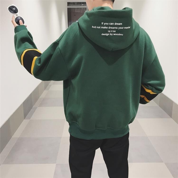 衛衣 韓版秋冬款男士連帽衛衣寬鬆休閒拼接潮流ins學生青少年上衣外套 一件82折
