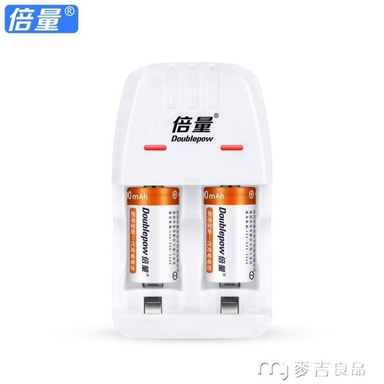 電池倍量拍立得電池mini25/50s/7s/70cr23V可充電電池CR2電池碟剎 【新年鉅惠】