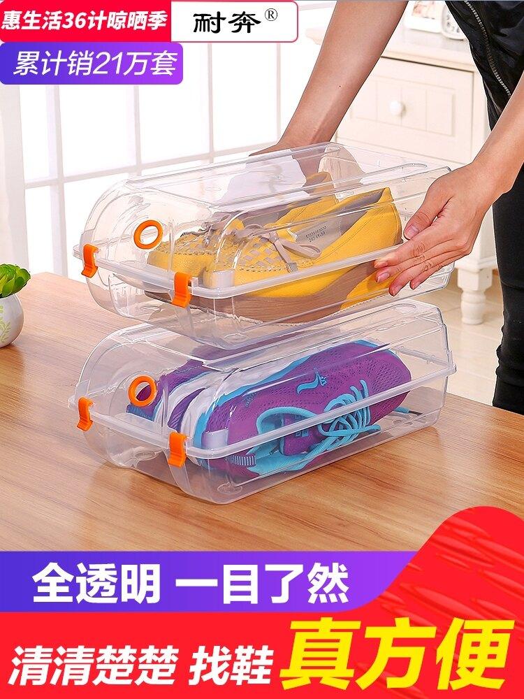 旅行必備-耐奔加厚透明鞋盒鞋櫃鞋架超夯鞋子收納神器省空間簡易整理收納盒