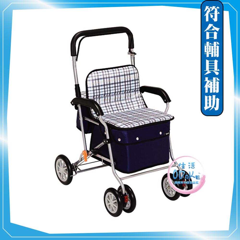 杏豐 幸和 tacaof ksist02標準型步行車 條紋黑 r131生活odoke