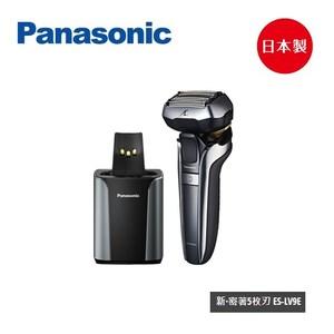 Panasonic國際牌日本製新·密著5枚刃刮鬍刀 ES-LV9E-S
