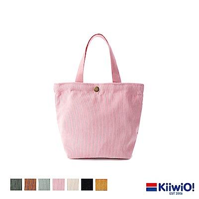 Kiiwi O! 溫暖質感燈心絨隨行小提袋 CHAYA (多色選)